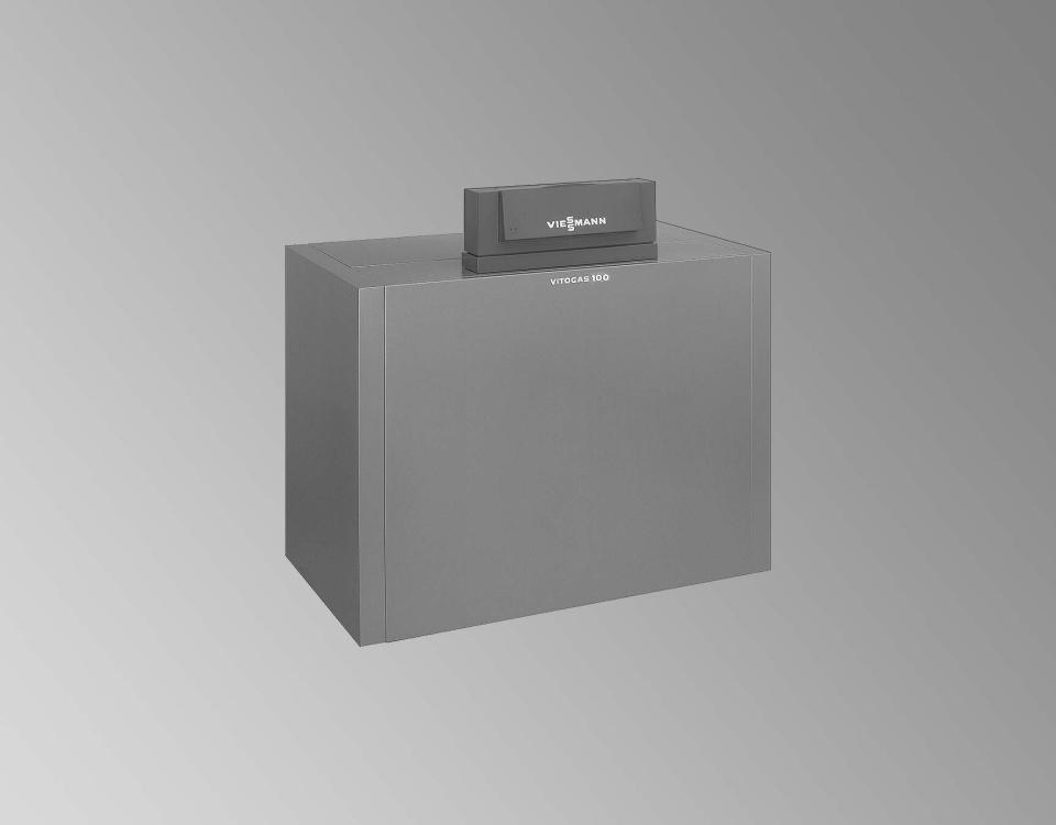 Газовый водогрейный котел Vitogas 100‐F (Viessmann)