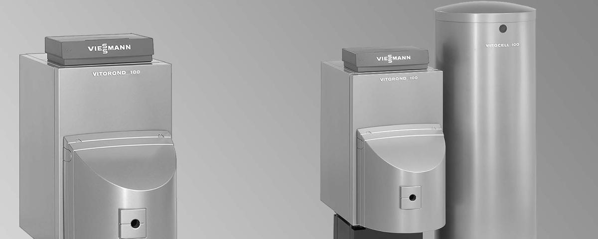 Vitorond 100 - низкотемпературный чугунный водогрейный котел для жидкого и газообразного топлива 15 ‐ 33 кВт (Viessmann)
