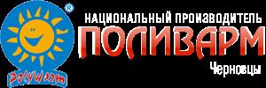 Компания polywarm Украина