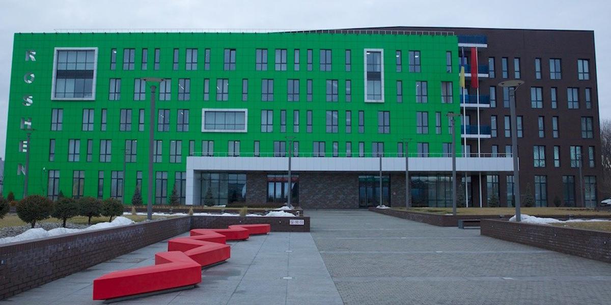ROSHEN Винницкая кондитерская фабрика №2