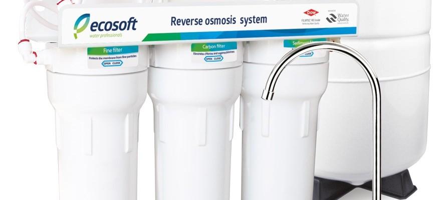 Система обратного осмоса Ecosoft 6-75M