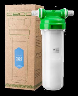Фильтр механической очистки 10 (для холодной воды)