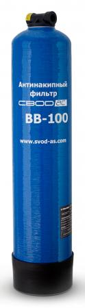 Антинакипный фильтр СВОД-АС BB-100
