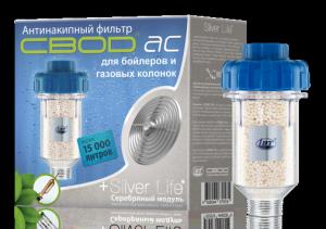 Фильтр Silver СВОД-АС 100 для бойлеров и газовых колонок