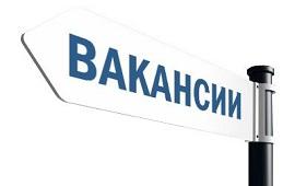 Открытые вакансии Вега Строй Центр Николаев