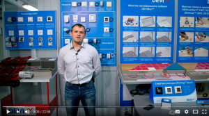 Відеоогляд терморегулятора DEVIreg Smart