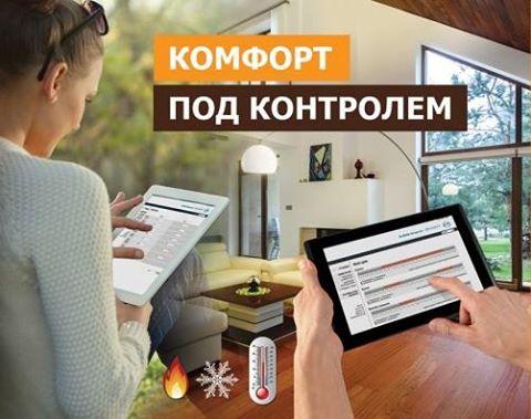 Комфорт под контролем с KAN-therm Smart