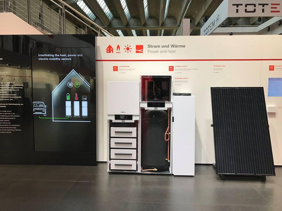 Виставка ISH 14–18 березня 2017 у Франкфурті