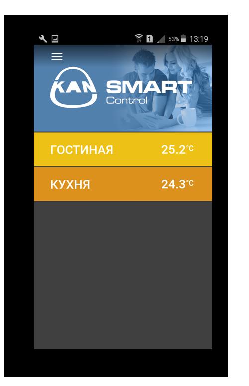 screen_smart_control