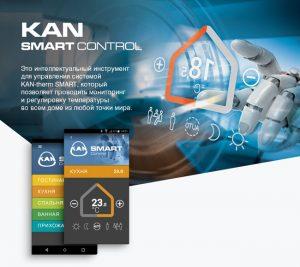 KAN Smart Control