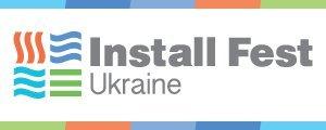 Підказка для учасників Чемпіонату інсталяторів на фестивалі Install Fest