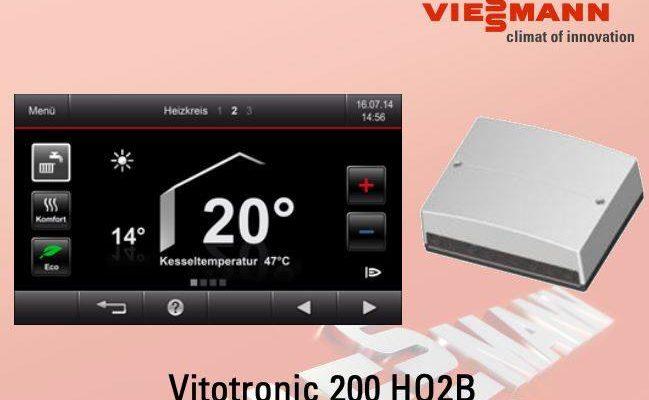 Вебінар від Академії Viessmann Vitodens 200