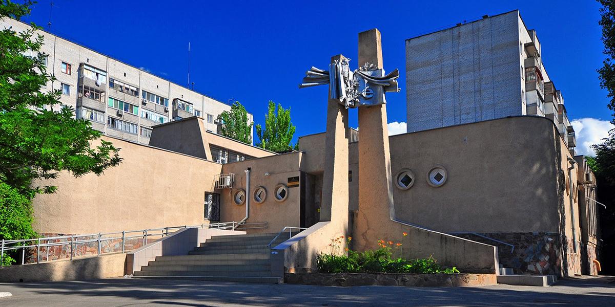 Центральная библиотека им. М.Л.Кропивницького для взрослых г. Николаева