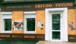 Новый офис Вега Строй Сервис