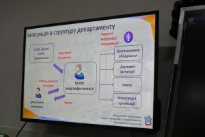 Центр энергоэффективности учил николаевские ОСМД экономить
