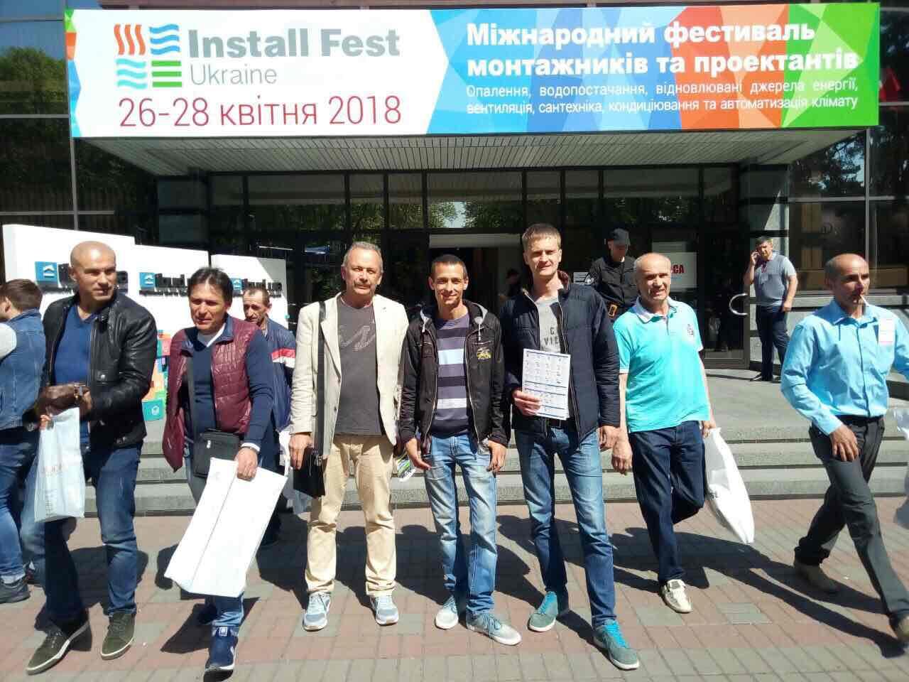 Install Fest Ukraine 2018