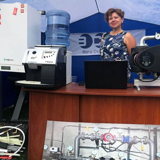 Вега Строй Центр на выставке PRO эффективность 2.0