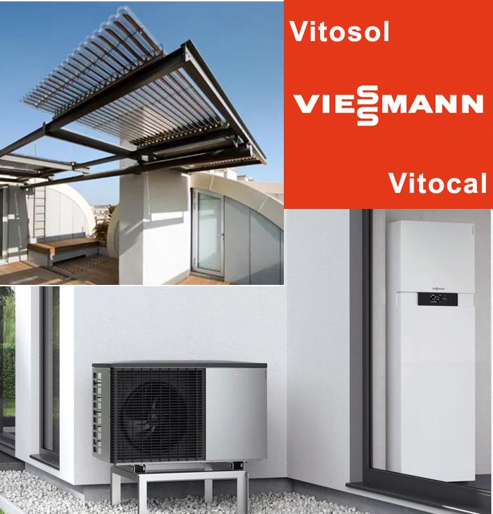 Семинар Viessmann: Тепловые насосы Солнечные коллекторы